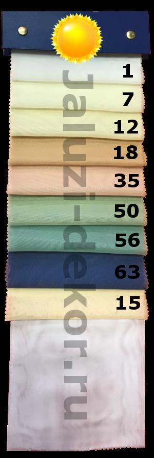 Тюль для изготовления вертикальных жалюзи ДЕБЮТ