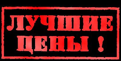Лучшая цена на жалюзи и рулонные шторы в Москве и МО от производителя
