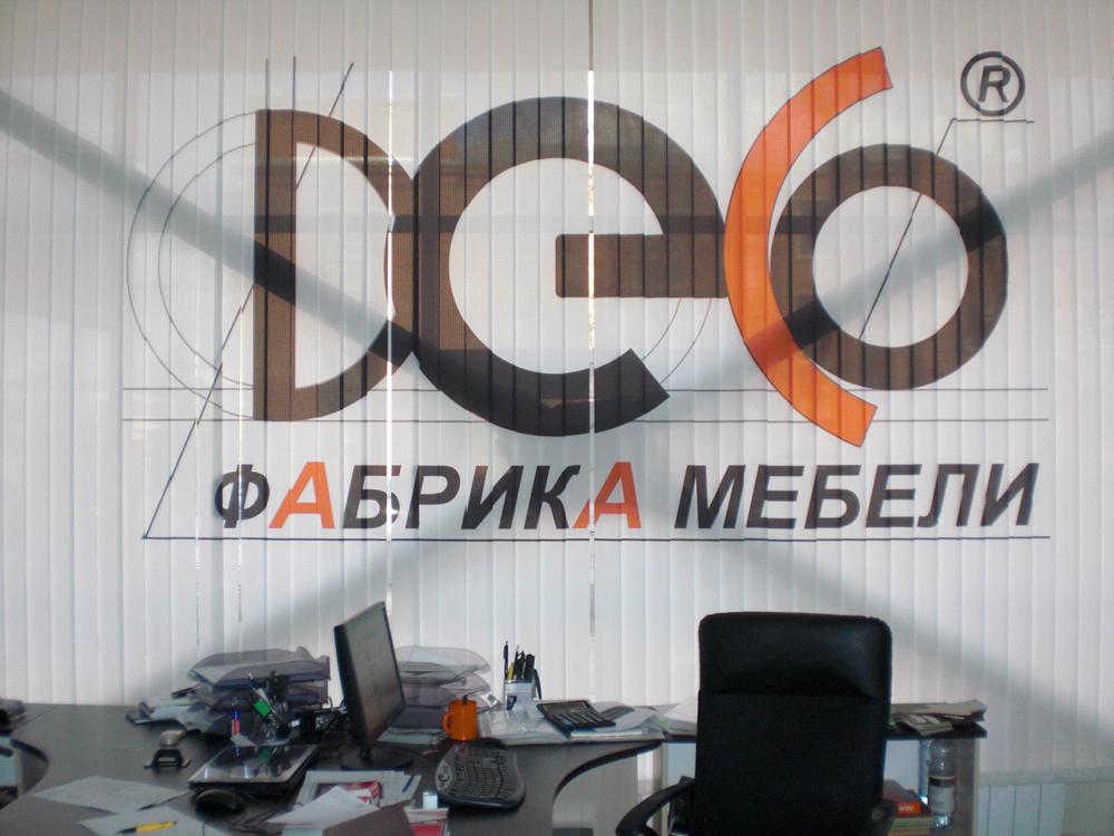 Фотожалюзи с логотипом компании
