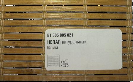 Вектор ТехноСервис - Гаражные секционные ворота
