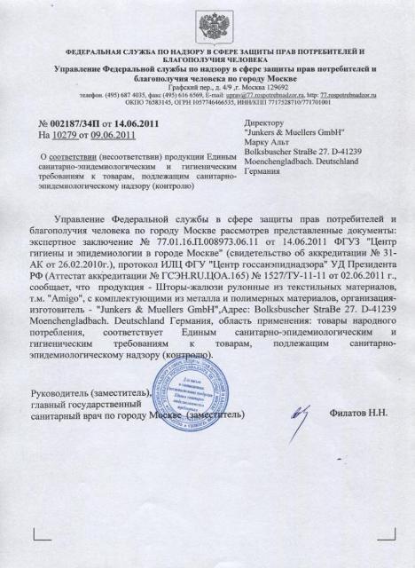 Рольставни - купить рольставни в Москве: антивандальные