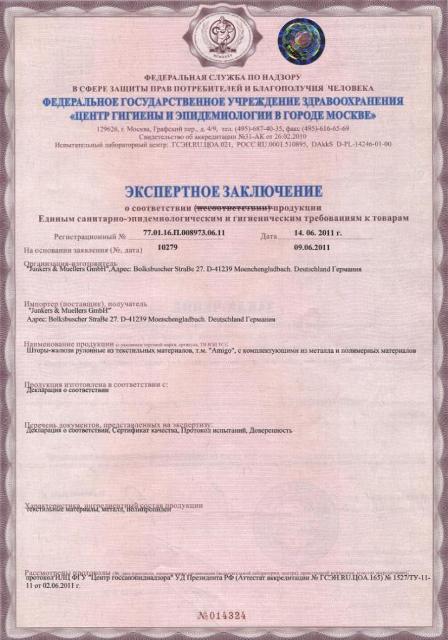 Рольставни на двери - заказать в Москве наружные и